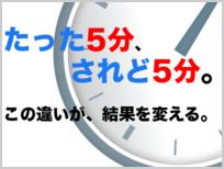 s_5funmaekoudou