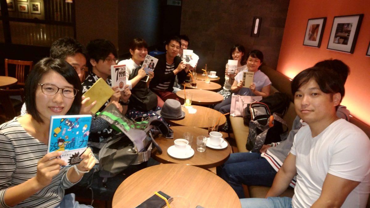 未来デザイン読書会