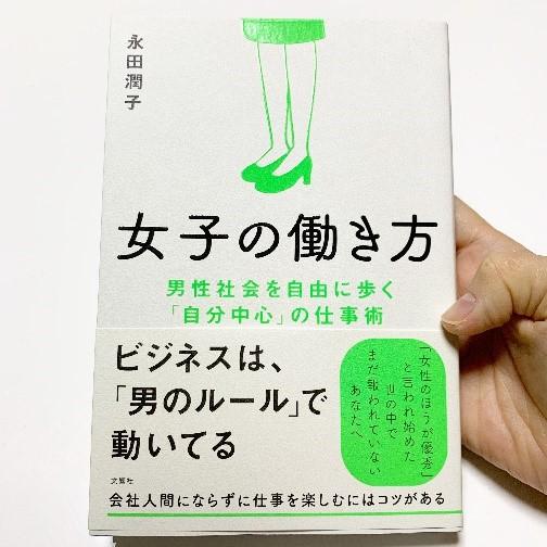 miduki-reading-day186