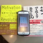 9/26(木)読書会開催レポート