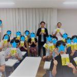 【イベント開催報告】トップ1%シリーズ著者