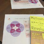 10/9(水)読書会開催レポート