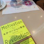 10/25(金)読書会開催レポート