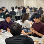 【イベント開催報告】GIFTゲーム会~本当のWin-Winとは何か~