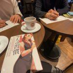 12/7(土)読書会開催レポート
